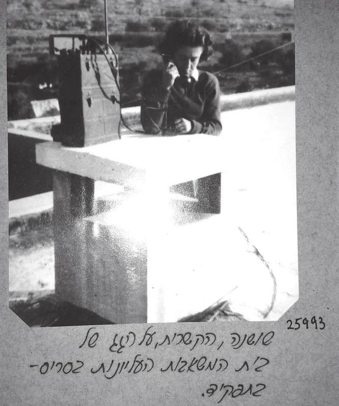 Radio-SCR-300-harel-brig-6btn-saris-1948-kly-1
