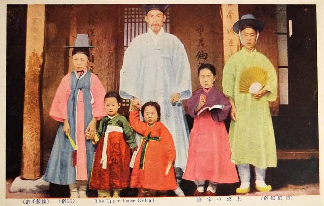 Seoul Korea vintage Korean postcard circa 1928 showing the upper curst -