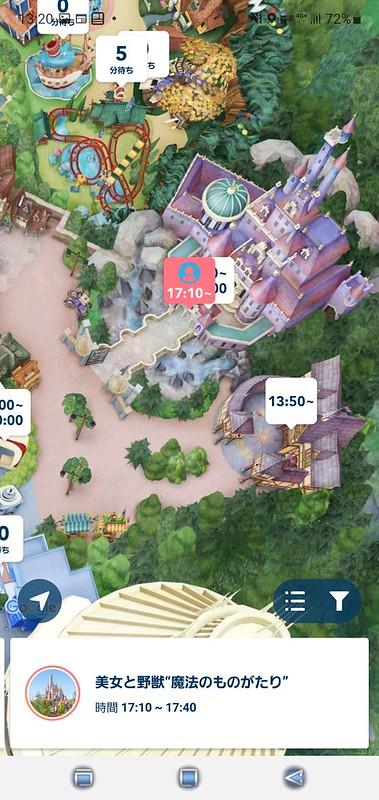Screenshot_20210505-132043_Disney Resort