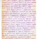 Глинки улица, 12 - Историческая справка (черновик) - 001 PAPER600 [Старостин В.С.] [Вандюк Е.Ф.]