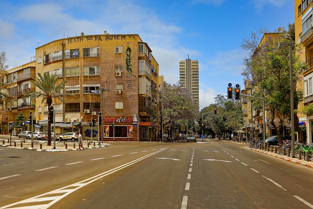 Tel Aviv / Frisman Street