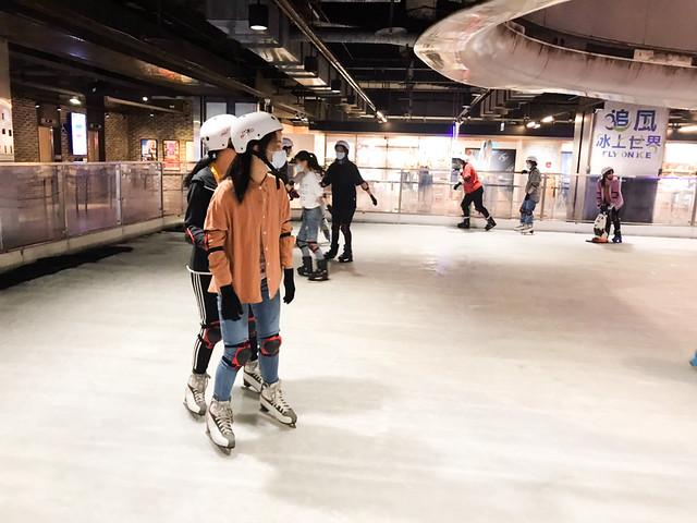 20210504超越自己追風冰上世界體驗活動