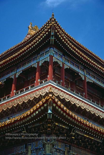 Beijing, Lama Temple, roof