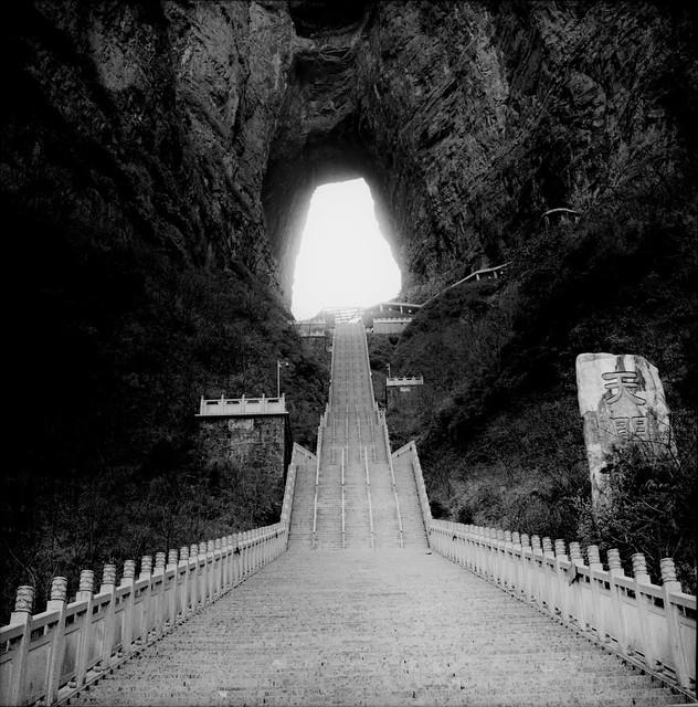 tianmen_stairs