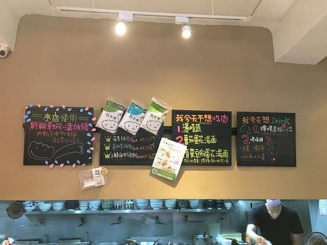 結帳時看到半開放的廚房上面有些推薦品項@餃子樂東豐店