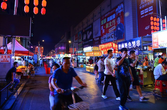 Shenyang - Night Market