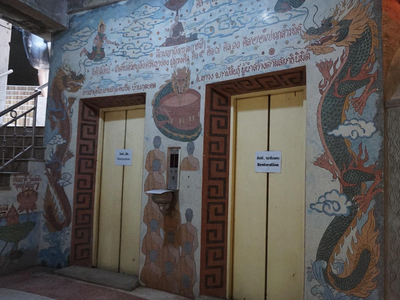 Dragon Temple elevators