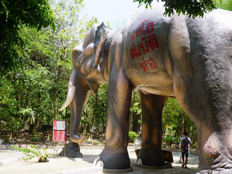Wat Sam Phran