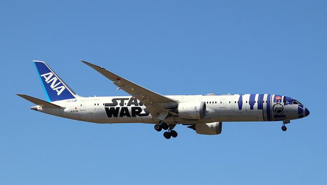 ANA All Nippon Airways,JA873A,MSN 34530, Boeing 787-9, 26.04.2021, FRA-EDDF, Frankfurt