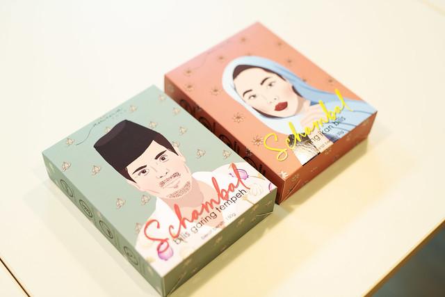 Yang Anda Perlu Tahu Tentang Schambal by Scha Alyahya & Awal Ashaari