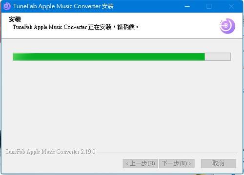 TuneFab Apple Music 音樂下載器