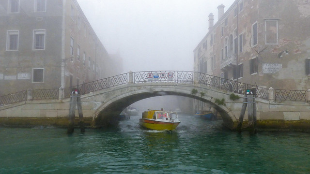 A foggy and wet arrival in 2014
