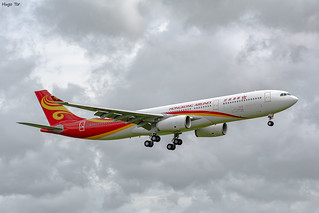 Airbus A330-343 [ F-WWKH] Hongkong Airlines