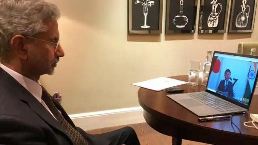 डिजिटल तरीके से जी7 की बैठक में शामिल हुए एस जयशंकर