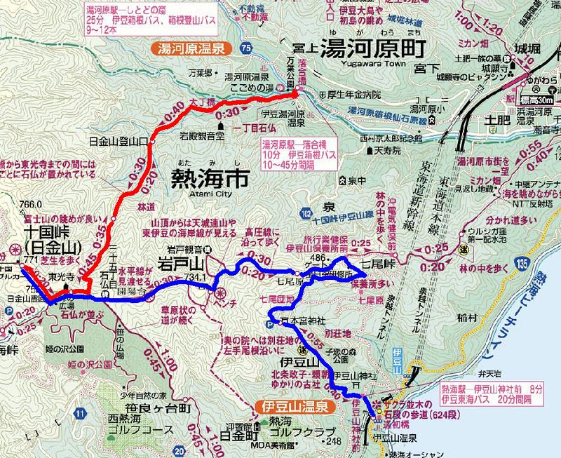 日金山・十石峠の地図