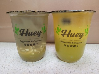 Matcha Cococaine Juice and Mandarin Asam Plum Sugarcane Juice from Huey's