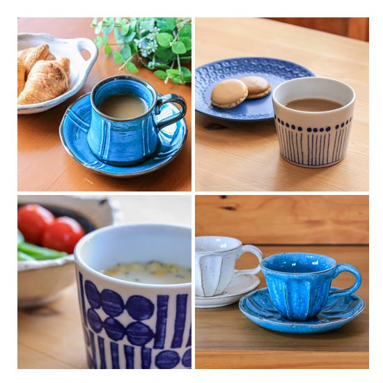 ブルー・紺の器の集合! 爽やかなテーブル