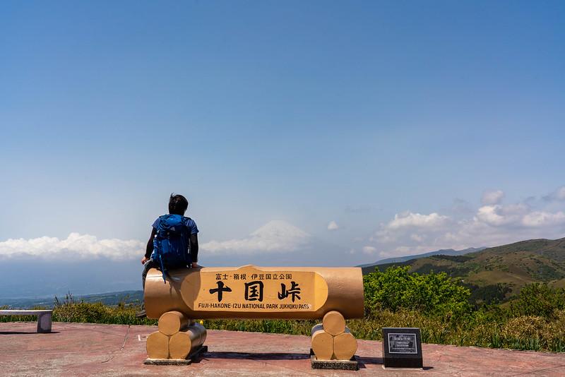 十石峠の記念写真