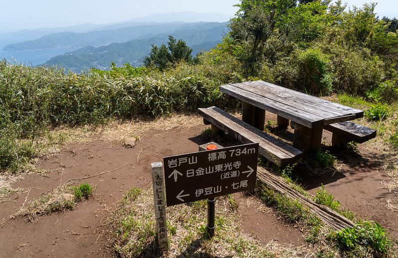 岩戸山 山頂