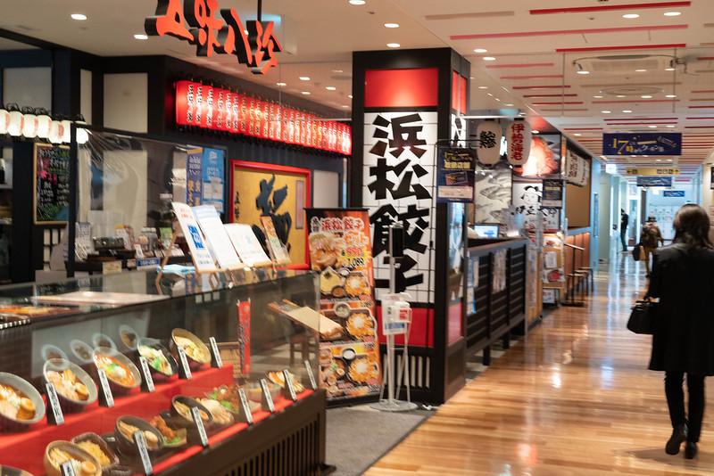 熱海駅ビルの浜松餃子