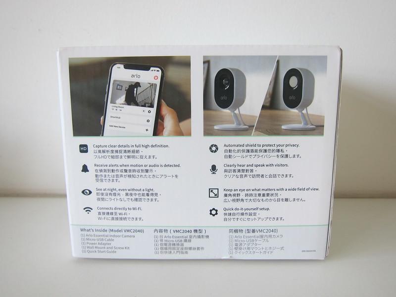 Arlo Essential Indoor Camera - Box Back