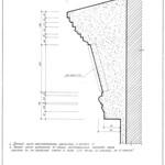 Баррикадная улица, 2 - САД-2000-П308-Р2-РП-20 PAPER800 [Вандюк Е.Ф.]