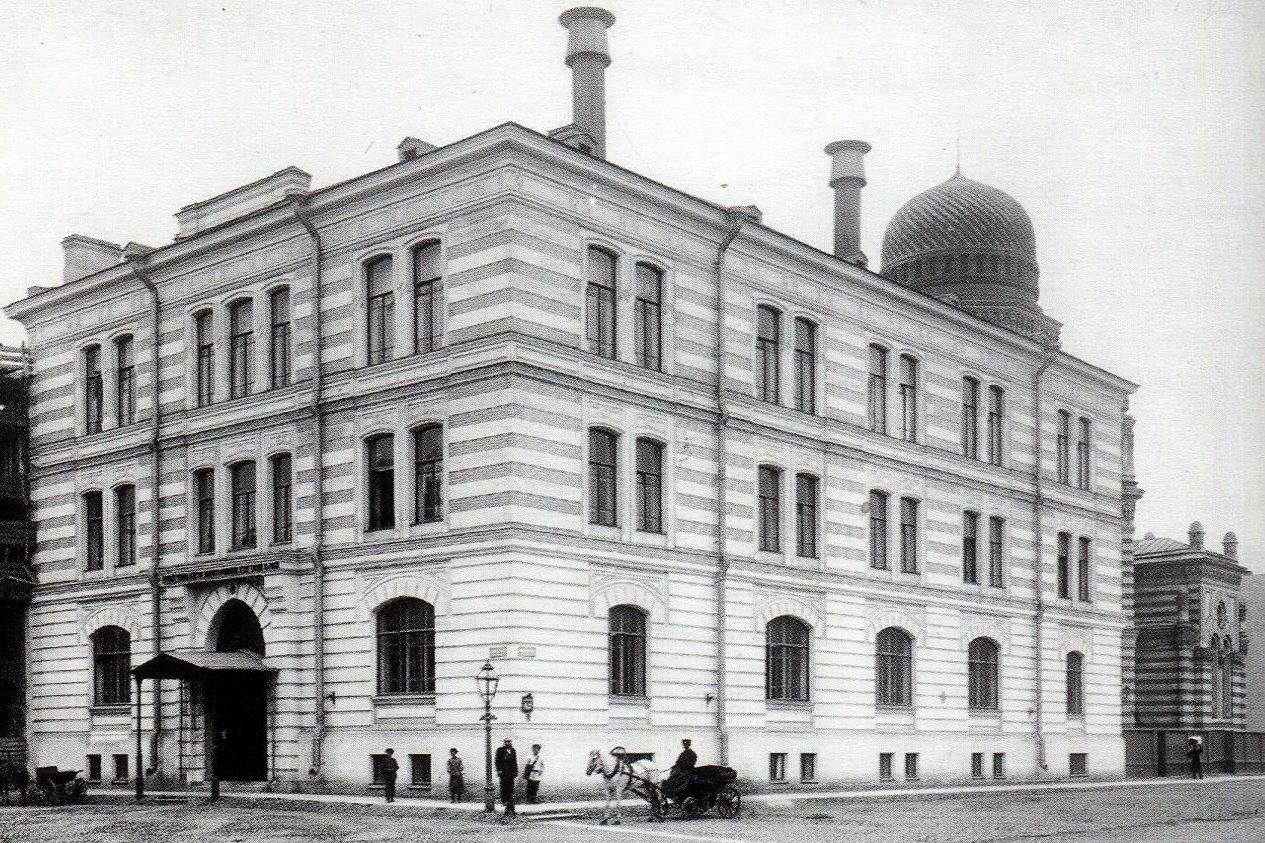 1900-е. Здание Еврейской общины