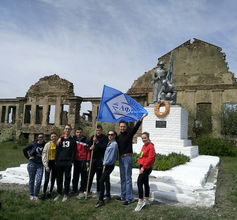 Студенты АФГТ провели акцию «Вахта памяти-2021»