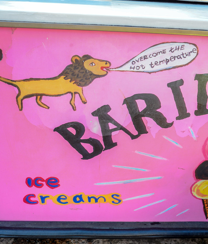 AK ice cream cart lion