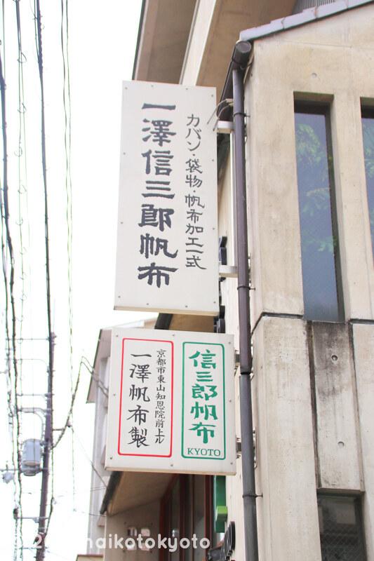ichizawashinzaburou_2