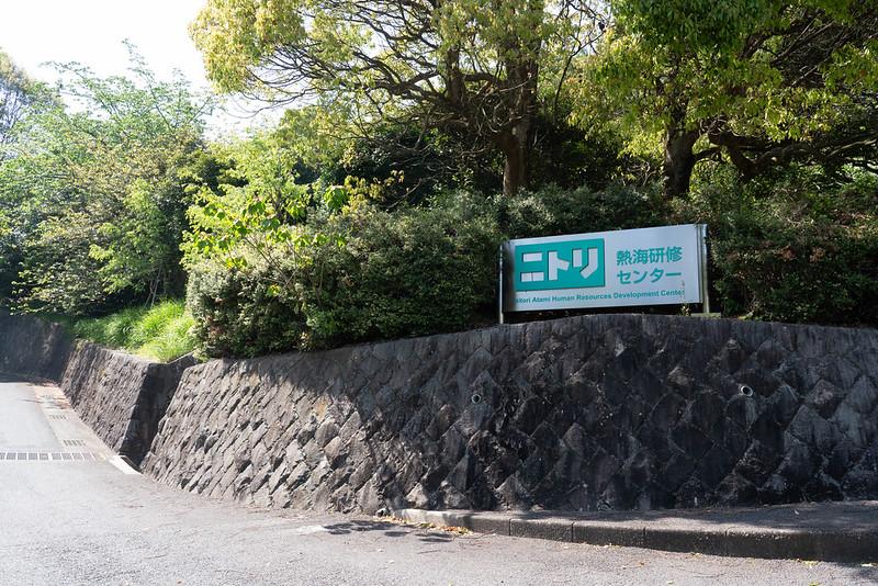 岩戸山 七尾団地