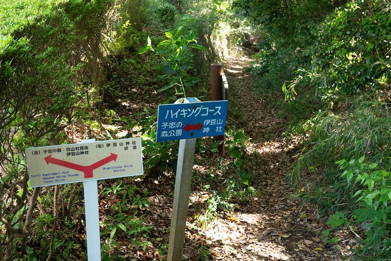 伊豆山ハイキングコース