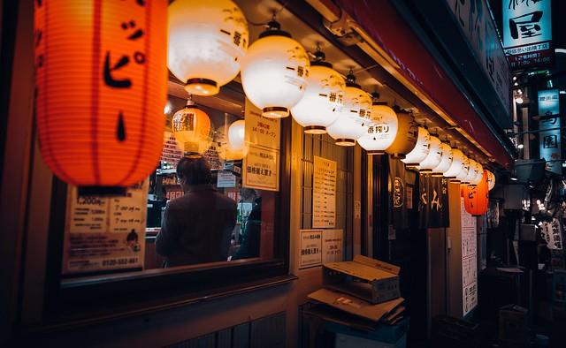 Tokyo - Memory Lane