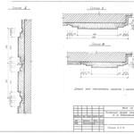 Баррикадная улица, 2 - САД-2000-П308-Р2-РП-21 PAPER800 [Вандюк Е.Ф.]