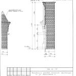 Баррикадная улица, 2 - САД-2000-П308-Р1-РП-06 ФРАГМЕНТ 2 PAPER600 [Вандюк Е.Ф.]