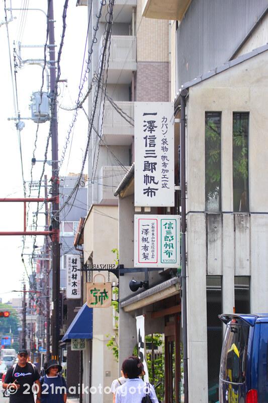ichizawashinzaburou_3