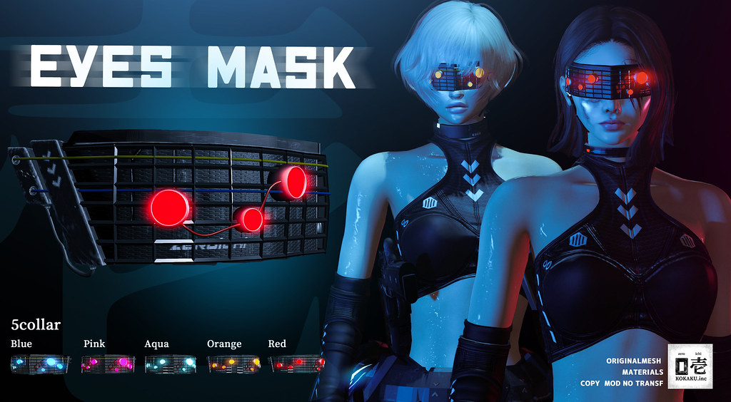 EYES MASK NEW RELEASE