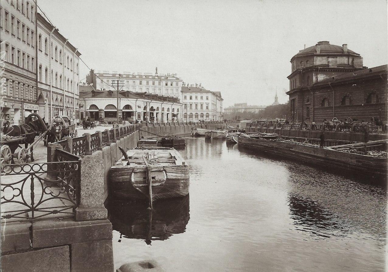 1913. Мойка