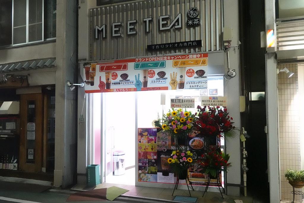 MEETEA(富士見台)