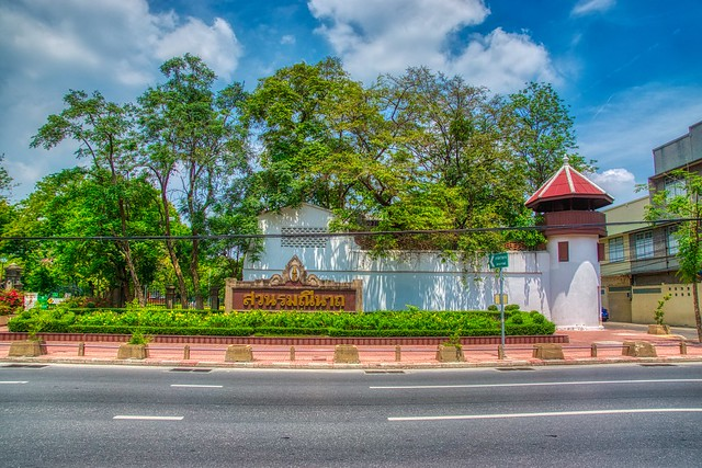 Watch Tower at the northeast corner of Rommaninat park on Rattanakosin island (Old Town) in Bangkok, Thailand