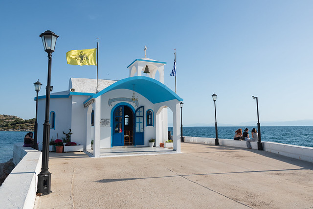 Chapel in Pachi, with Greek Blue, Attica, Greece