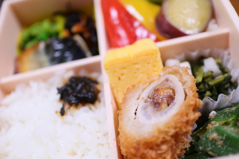 Chiba Genki Bento vege
