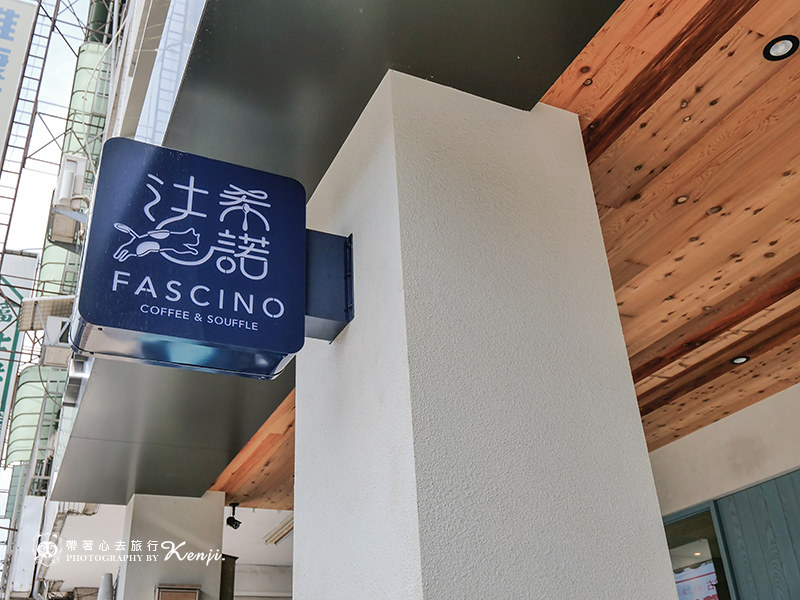 fascino-3