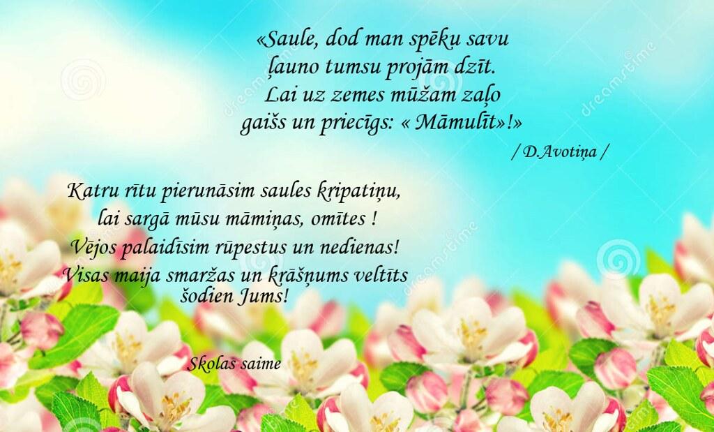 Mātes_diena
