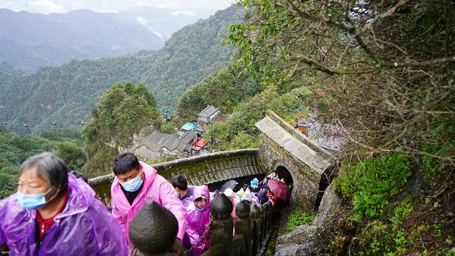 武當山 Wudang Mountains
