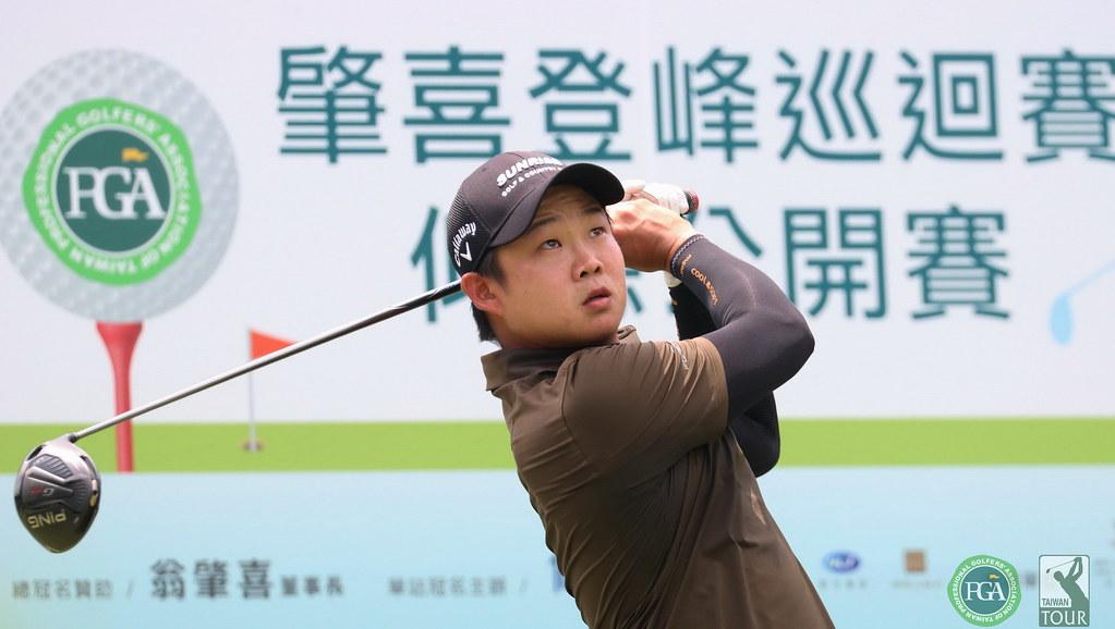 2021肇喜登峰巡迴賽仰德公開賽李玠柏職業冠軍。(鍾豐榮攝影)
