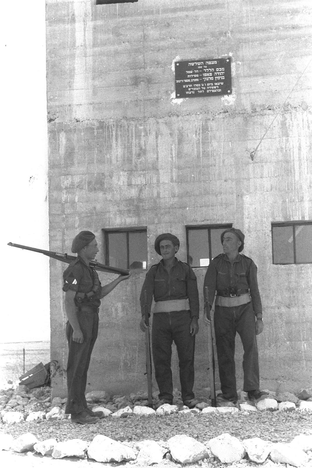 04. 1939. Еврейская поселенческая полиция у Сторожевой башни в киббуце Нир Давид (Тель-Амаль). 18 июня