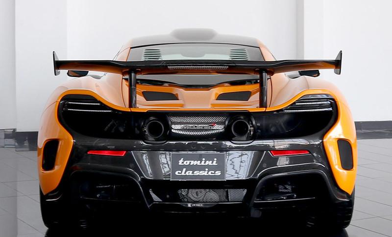 McLaren-MSO-HS-5