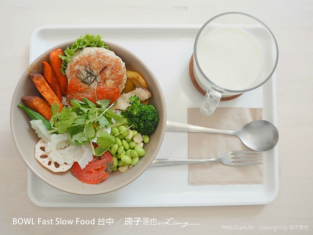 bowl fast slow food 台中