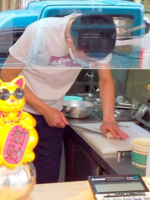 「大南港粥殿」(professional porridge booth), Nangang, Taipei, Taiwan, Apr 24, 2021.